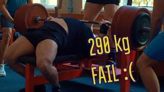 Атлет в жиме на 290 кг (raw) плохо кончил