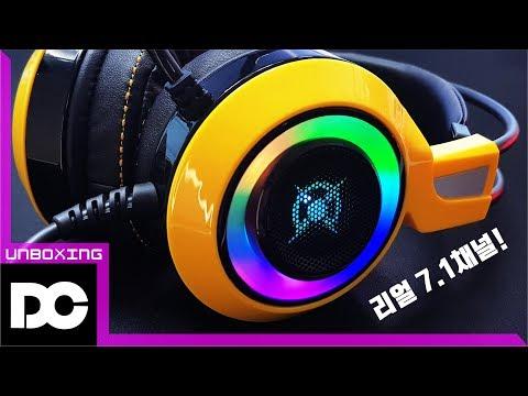 [DC튜브] COX CH60 리얼 7.1채널 배틀그라운드 진동 게이밍 헤드셋 추천! 심장마비 걸릴뻔! (언박싱&리뷰)