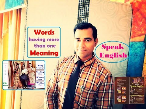Speak English (Words having more than one meaning)
