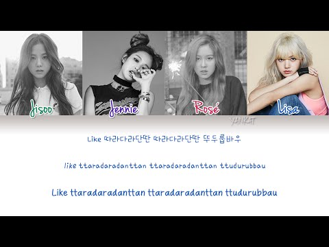 BLACKPINK – BOOMBAYAH (붐바야) (Color Coded Han|Rom|Eng Lyrics) | by Yankat