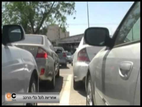 עדכון מעודכן עומר רכבים רכב יד שניה וראשונה בירושלים 1-700-704-444 - YouTube GV-59