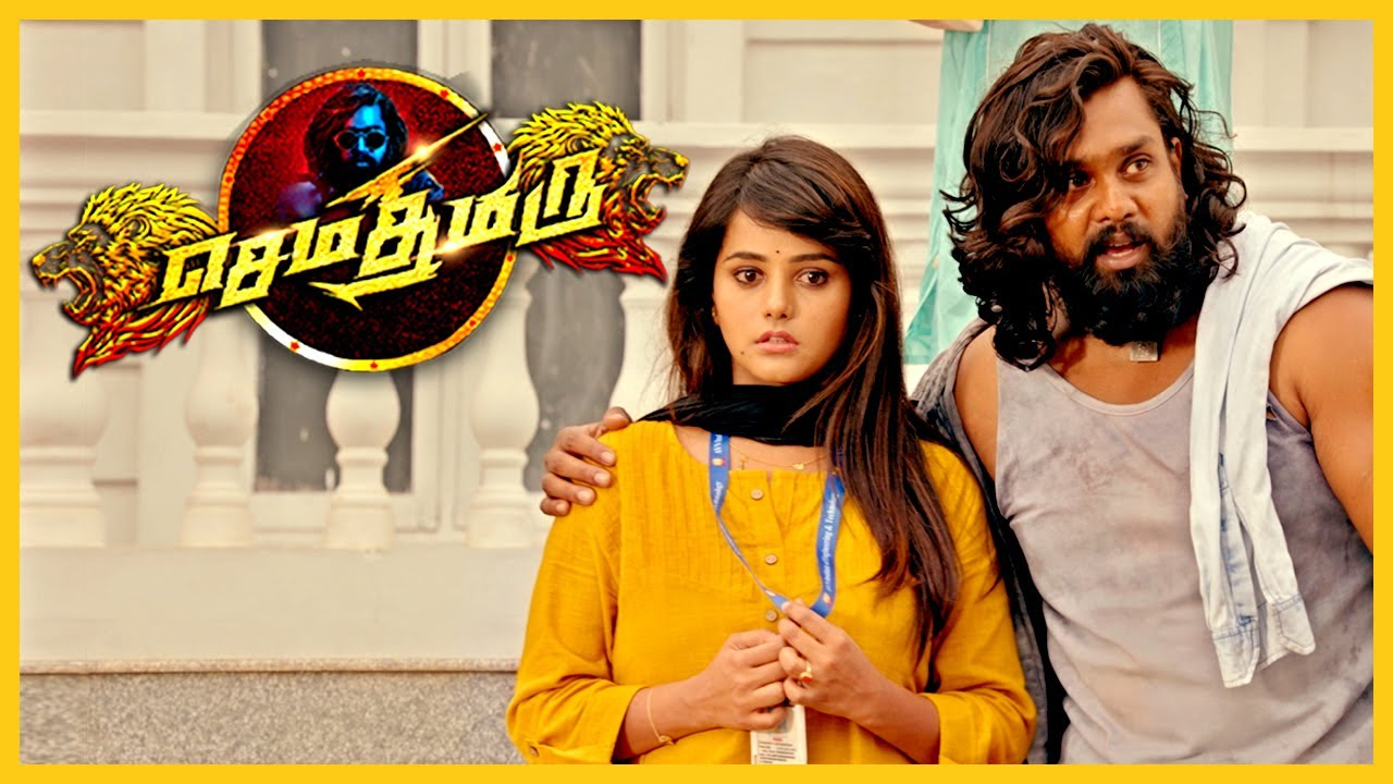 Download Sema Thimiru Tamil Movie | Dhruva accepts his sister | Dhruva Sarja | Rashmika Mandanna | Sampath