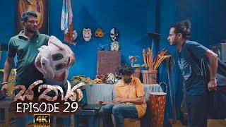 Sathya | Episode 29 - (2020-10-17) | ITN Thumbnail