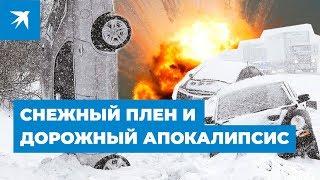 Снегопады в Ростовской области заблокировали трассы