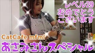 気さくにお話ししてくださる グラビア界No1の猫好き多田あさみさん。 先...