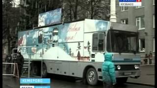 В Кемерове на площади Советов открылась губернаторская чайная(, 2013-12-02T12:40:30.000Z)