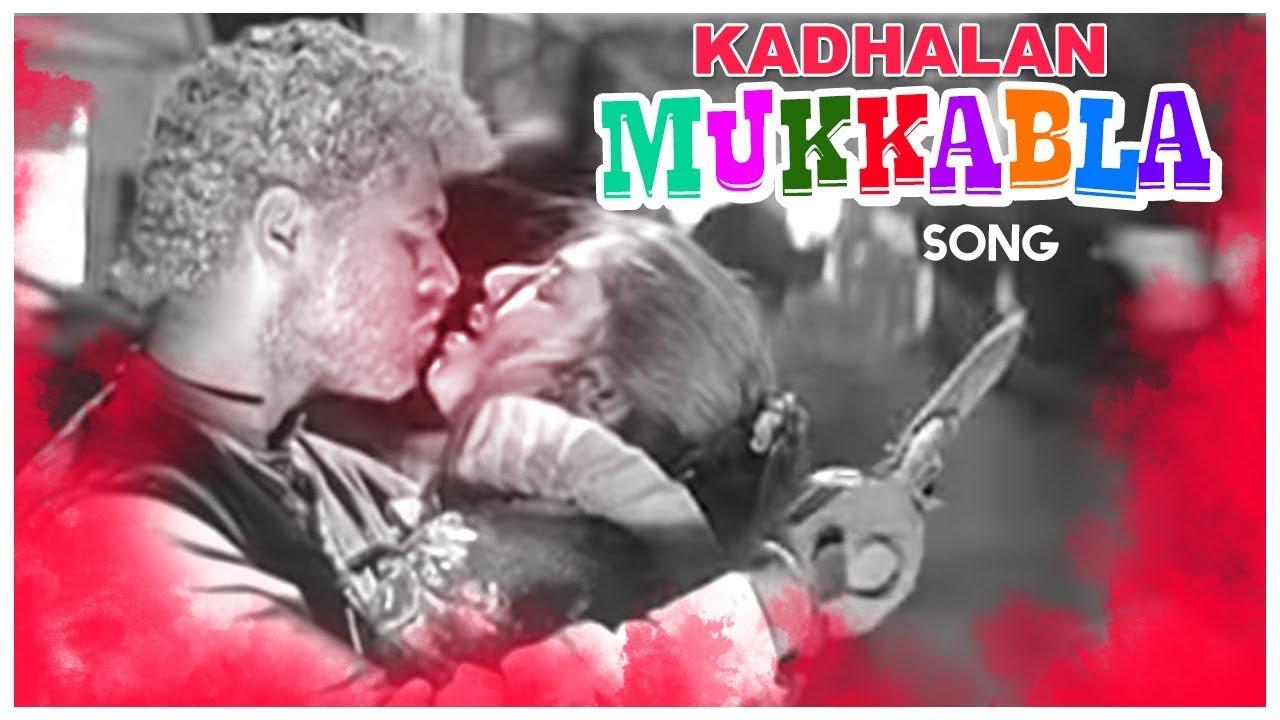 Mukkala Mukkabala Video Song | Kadhalan Movie Songs | Prabhudeva | Nagma | AR Rahman #1