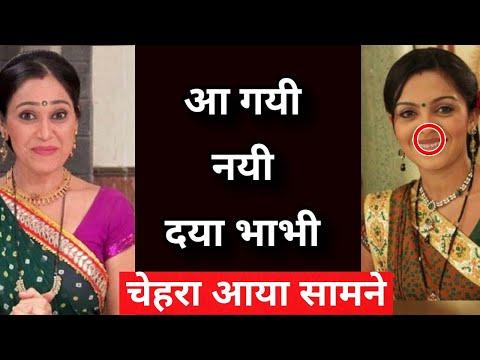 नयी दया का चेहरा आया सामने - taarak mehta ka... chashma latest episode news || bollywoodtop