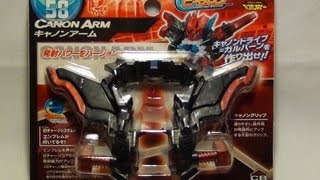 Cross Fight B-Daman eS Unboxing - CB-58 CANON ARM Version-Up Parts (Takara Tomy)
