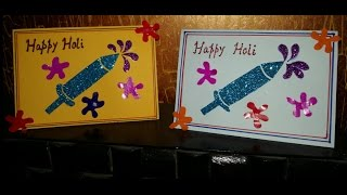 Simple Holi Card for Kids(Card with Pichkari) - Happy Holi from Easy Craft Classes