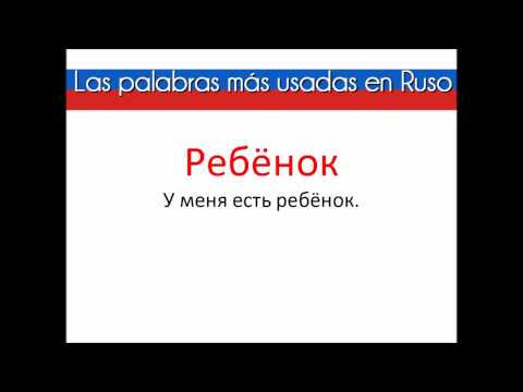50 Palabras Más Usadas en Ruso