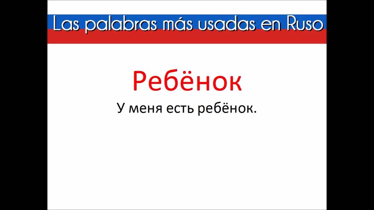 Los acentos en las palabras rusas - Aprender Ruso Paso