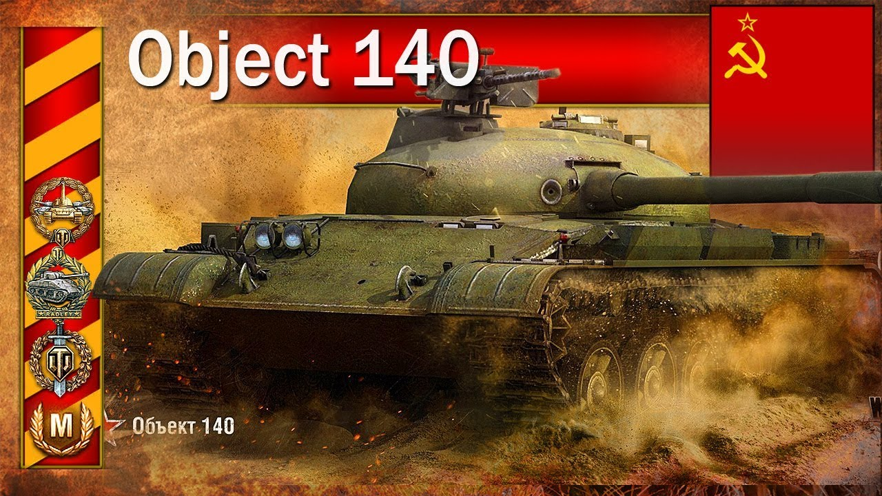 Object 140 i ponad 10 000 dmg! – BITWA – World of Tanks