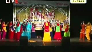 HASDA PUNJAB Vaisakhi Mela 2013 Live on Global Punjab Network