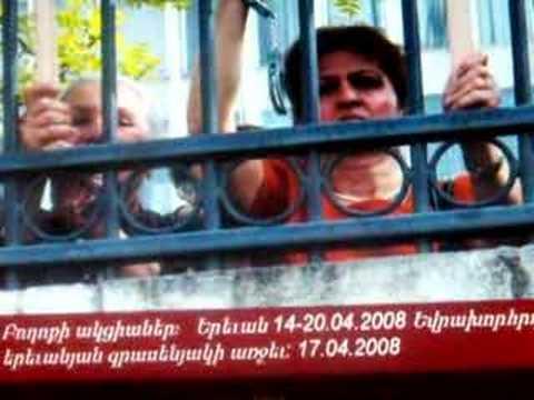 Protest Actions: Yerevan, April 14- 20, 2008