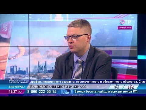 Профессор Олег Шибанов: Располагаемые доходы населения, как их ни меряй, падают пятый год подряд
