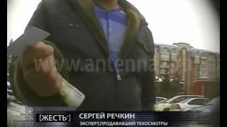3 года условно и штраф 45 тысяч рублей