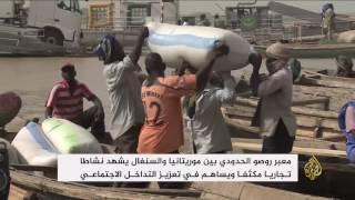 معبر روصو.. تبادل تجاري وثقافي بين موريتانيا والسنغال