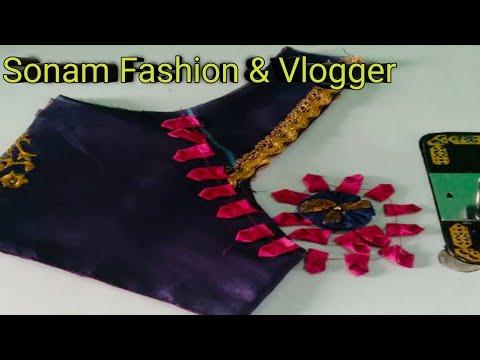 New Latest Model Blouse Design|Bridel Blouse Design Cutting U0026 Stitching| Designer Blouse Design