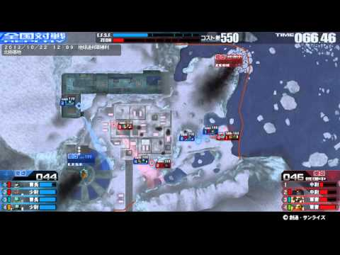 戦場の絆 13/10/22 12:09 北極基地...