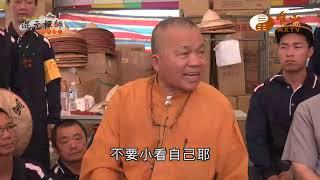 【混元禪師隨緣開示66】| WXTV唯心電視台