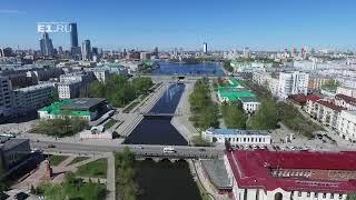 Как ни крути, а весна в Екатеринбург всё-таки пришла