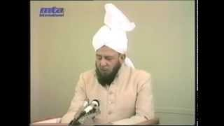 Friday Sermon 24 April 1987
