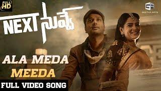Ala Meda Meeda Full Video Song | Next Nuvve Video Songs | Aadi, Vaibhavi, Rashmi