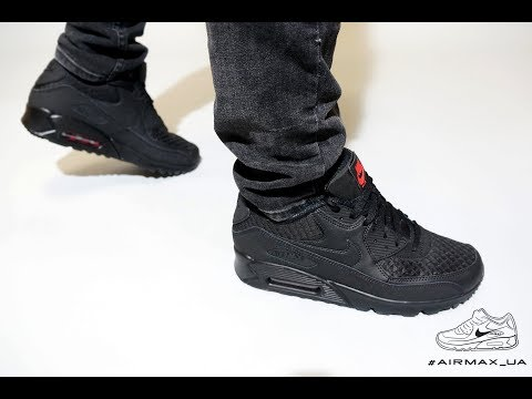 Nike Air Max Essential Black Silver Red On Feet