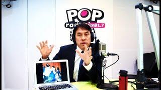 Baixar 2019-1-25【POP撞新聞】黃暐瀚談「鄭麗君掌摑事件、韓國瑜高雄機會」