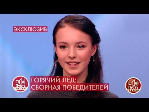 """""""Этери Тутбердизе требовательна,"""