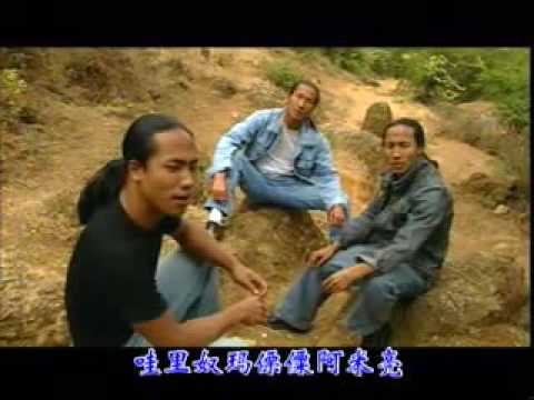 lisu songs from china 3