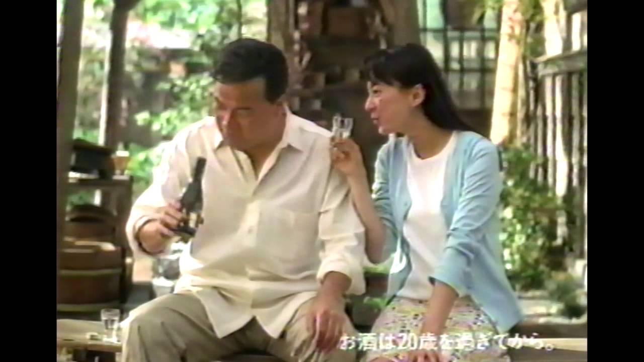 1997 CM 宝酒造 焙炒造り 生 15s...