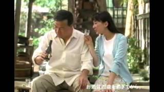 1997 CM 宝酒造 焙炒造り 生 15sec. 梅宮万紗子さん、細川たかしさん 梅宮万紗子 動画 15