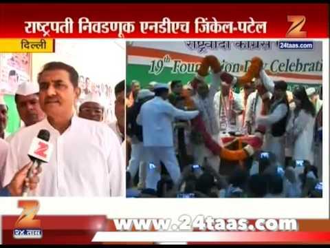New Delhi | NCP | Praful Patel On Sharad Pawar