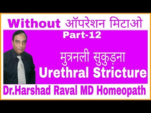 Urethra Stinchur : Cause, sine, symptoms homeopathy medicine