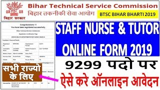 BTSC Bihar Staff Nurse/Tutor Online Form 2019 | 9299 Post | How to Fill BTSC Bihar Online Form 2019