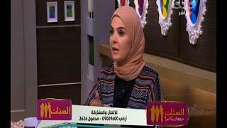 منى عبدالغني: الراجل المحترم مش بيفتش شنطة مراته (فيديو)