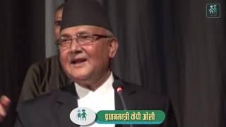 Badri Pangeni And PM Kp Oli Dohori
