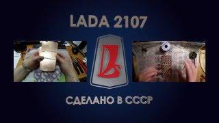 Светодиодные фонари УАЗ - часть 4, LED UAZ(В этом видео мы сделаем диодные фонари для УАЗ Напаиваем диоды для фонаря заднего хода Продолжение следует...., 2016-05-16T05:32:37.000Z)