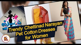 Trendy Chettinad Narayan Pet Cotton Dresses for Women | Designer Collection | Style Bazaar