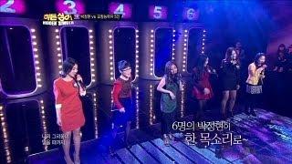[JTBC] 히든싱어 1회 명장면 - 드디어 밝혀지는 참가자