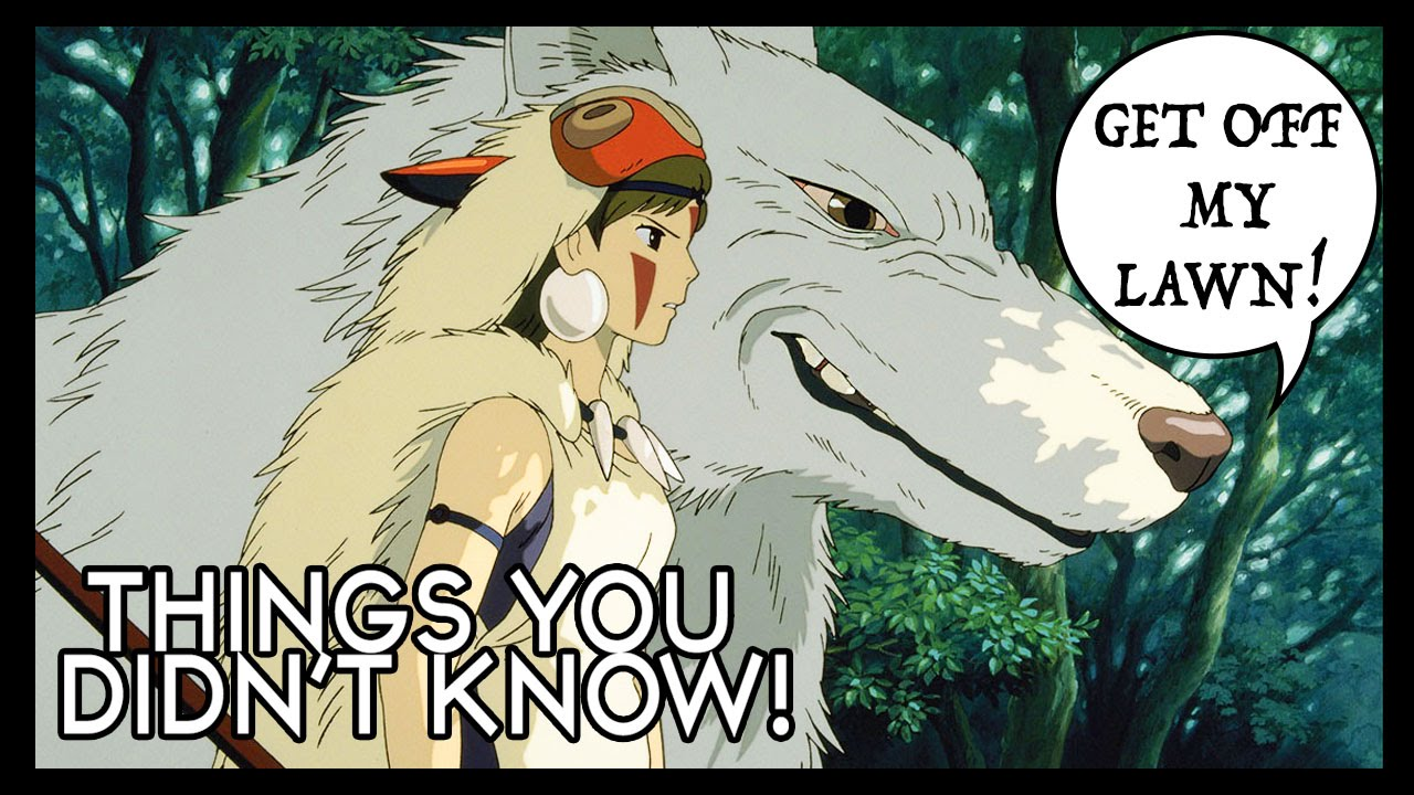 7 things you probably didn 39 t know about princess mononoke youtube. Black Bedroom Furniture Sets. Home Design Ideas