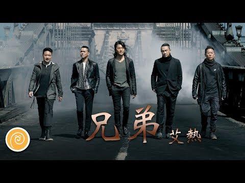 san hong schang hsi qing bao xing chuan er hu wu qing zhai hai from YouTube · Duration:  2 minutes 9 seconds