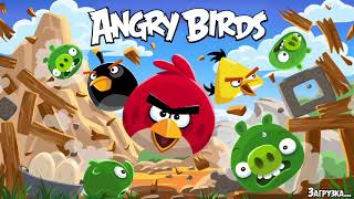 Angry Birds Classic Full Game