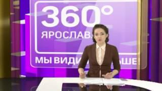 Ярославский канал ГТ-Регион обновляется