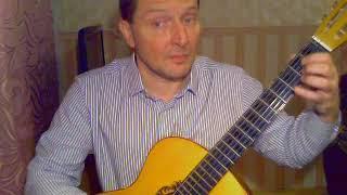 Д.Тюрин, пьеса для гитары