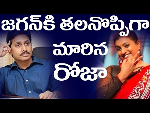 Jagan warns Roja to change speaking style || 2day 2morrow