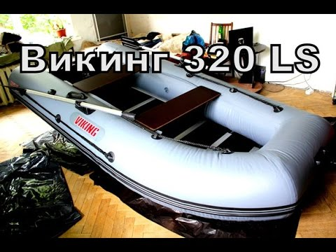 Лодка ПВХ Посейдон Викинг 320-LS. Распаковка. Сборка. +Транцевые колёса.