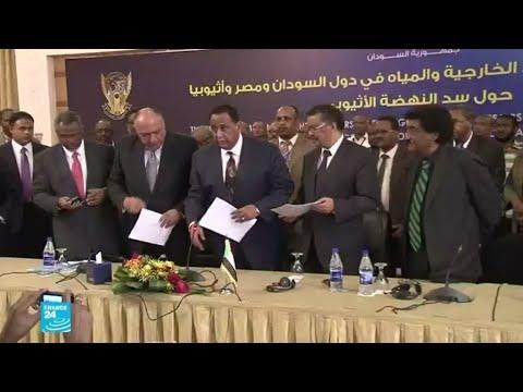 سد النهضة: نقاط خلافية تحول دون تحقيق تقدم في المفاوضات بين إثيوبيا ومصر والسودان  - نشر قبل 56 دقيقة